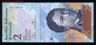 Венесуэла 2 боливара 2013 unc  15.06.18. 22:00 мск - 2