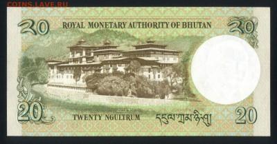 Бутан 20 нгултрум 2006 unc 15.06.18. 22:00 мск - 1