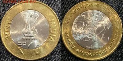 Монеты Индии и все о них. - in20115africa
