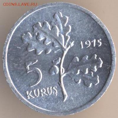 Турция - 109