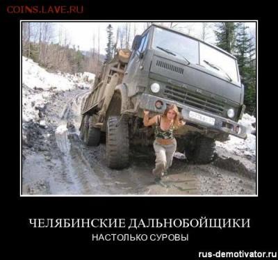юмор - Челябинск-5