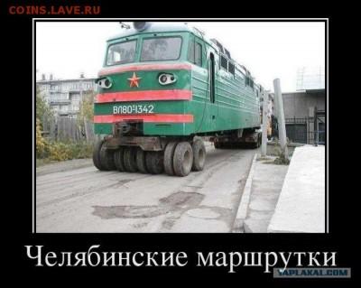 юмор - Челябинск-2