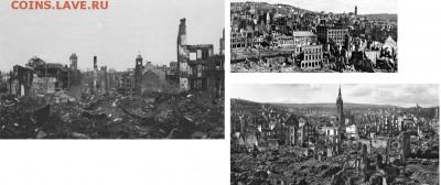 Нотгельды. - Пфорцхайм после бомбардировки 23 февраля 1945г.