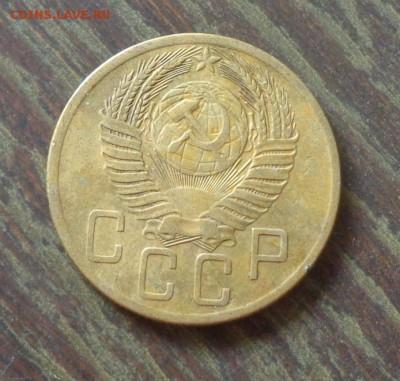 5 копеек 1954 до 17.06, 22.00 - 5 копеек 1954_2