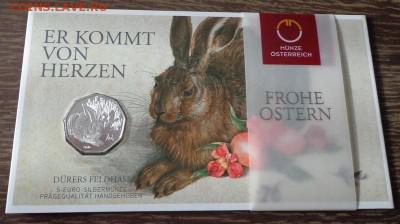 АВСТРИЯ - 5 евро ЗАЯЦ в буклете до 17.06, 22.00 - Австрия 5 е Заяц буклет_1
