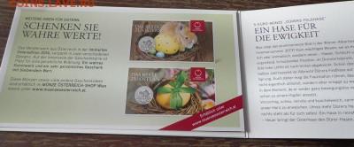 АВСТРИЯ - 5 евро ЗАЯЦ в буклете до 17.06, 22.00 - Австрия 5 е Заяц буклет_4