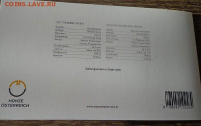 АВСТРИЯ - 5 евро ЗАЯЦ в буклете до 17.06, 22.00 - Австрия 5 е Заяц буклет_5