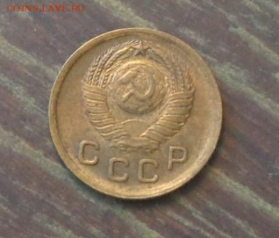 1 копейка 1949 до 17.06, 22.00 - 1 коп 1949 №1_2