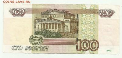 Поиск дат на номерах банкнот - Рисунок (2)