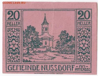 Нотгельд-Нусдорф-ам-Аттерзее 20 геллеров 1920 г. до 17.06 - IMG_20180611_0003