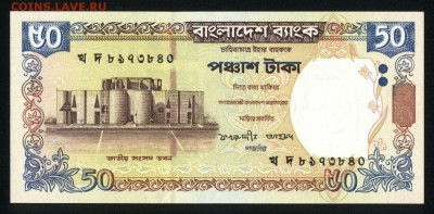 Бангладеш 50 така 2005 unc 17.06.18. 22:00 мск - 2