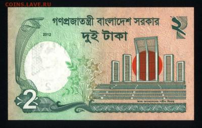 Бангладеш 2 така 2012 unc до 17.06.18. 22:00 мск - 1