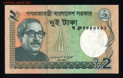 Бангладеш 2 така 2012 unc до 17.06.18. 22:00 мск - 2
