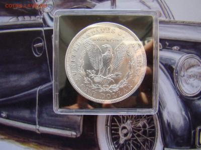 монеты США (вроде как небольшой каталог всех монет США) - DSC08564.JPG