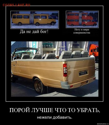 юмор - МАРШРУТКА-2