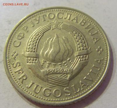 5 динар 1975 30 лет Победы Югославия №1 17.06.2018 22:00 МСК - CIMG6300.JPG
