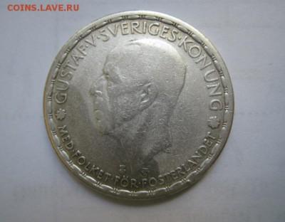 1 крона Швеция 1946 до 14.06.18 - IMG_8984.JPG