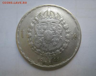 1 крона Швеция 1946 до 14.06.18 - IMG_8982.JPG
