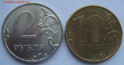 28 монет Сочи факел+бонус - DSC08184.JPG