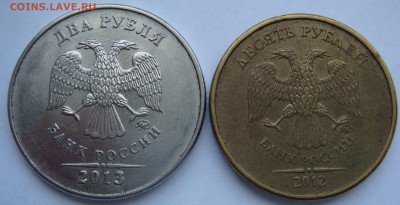 28 монет Сочи факел+бонус - DSC08185.JPG