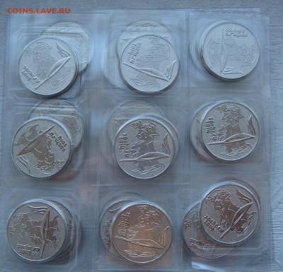 28 монет Сочи факел+бонус - DSC08033.JPG