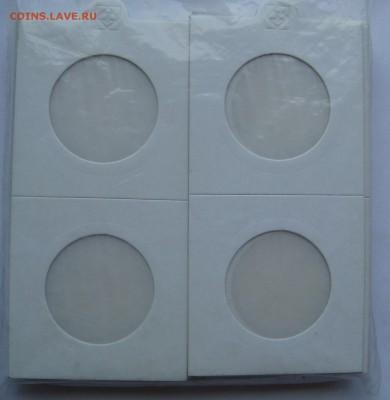 Карманный альбом под холдеры на 60 ячеек и холдеры - DSC08186.JPG