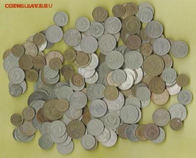 200 монет (1961-1991г.)оконч. 18.06.2018г. в 22.00 по Москве - 5