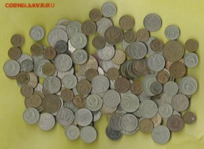 200 монет (1961-1991г.)оконч. 18.06.2018г. в 22.00 по Москве - 55