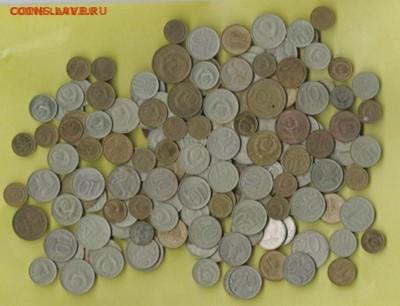 200 монет (1961-1991г.)оконч. 18.06.2018г. в 22.00 по Москве - 5555