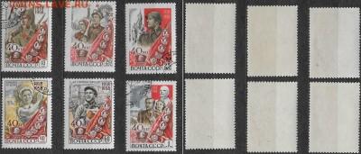 СССР 1958. ФИКС. №2252-2257. 40 лет ВЛКСМ - 2252-2257