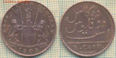 Брит. Вост. Индийская компания 10 кэш 1808 г., до 20.06.201 - Индия Брит 10 кэш 1808  1202