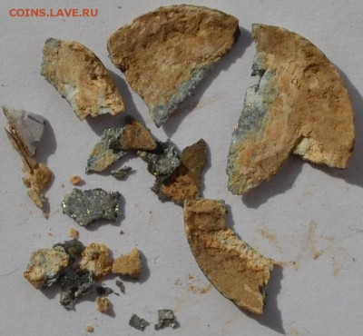 Странный металл - DSC_0312