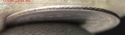 Полуполтинник 1804 года фг - IMG_2475.JPG