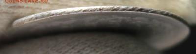 Полуполтинник 1804 года фг - IMG_2474.JPG