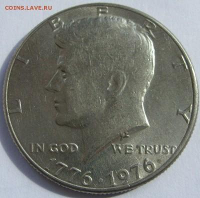 50 центов 200 лет Независимости 1976. Старт 50 рублей. - 50 центов 200 лет Независимости 1976 - 2