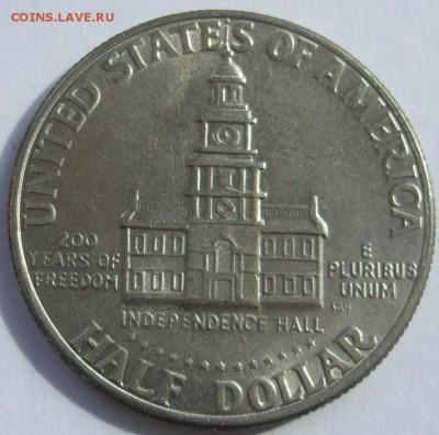50 центов 200 лет Независимости 1976. Старт 50 рублей. - 50 центов 200 лет Независимости 1976 - 1
