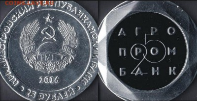 Монеты с самым уродливым дизайном - уродец 1