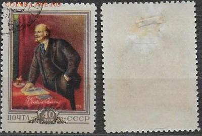 СССР 1956. ФИКС. №1889. Ленин - 1889