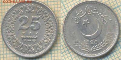 Пакистан 25 пайс 1990 г., до 21.06.2018 г. 22.00 по Москве - Пакистан 25пайс 1990 1340