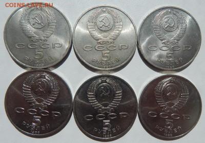 5 рублей НОВГОРОД-3 шт. УСПЕНСКИЙ СОБОР - 3 шт. до 17.06.18 - DSCN9398.JPG