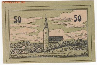 Нотгельд-Нойкирхен 50 геллеров 1920 г. до 21.06 в 22.00 - IMG_20180615_0012