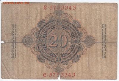 ГЕРМАНИЯ - 20 марок 1908 г. до 21.06 в 22.00 - IMG_20180615_0005
