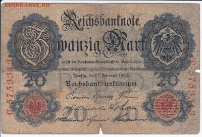 ГЕРМАНИЯ - 20 марок 1908 г. до 21.06 в 22.00 - IMG_20180615_0001