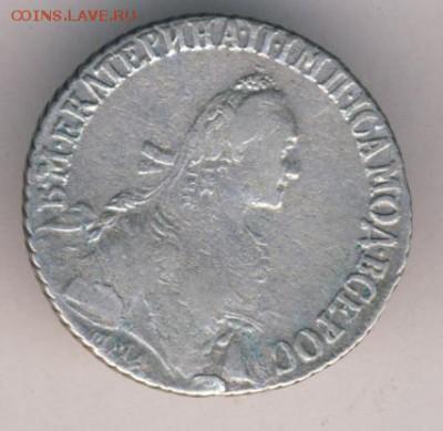 Полуполтинник 1770 до 18.06.18, 22:30 - #176-r