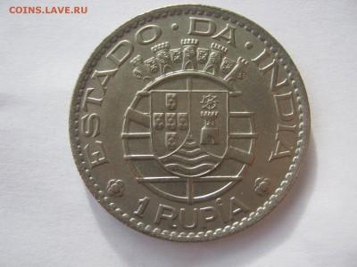 Португальские колониии. - IMG_4838