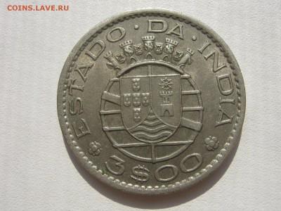 Португальские колониии. - IMG_3048