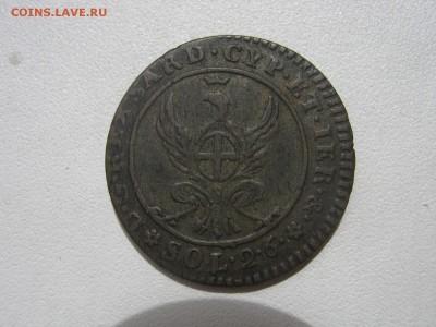 Сардинское Королевство - IMG_2608