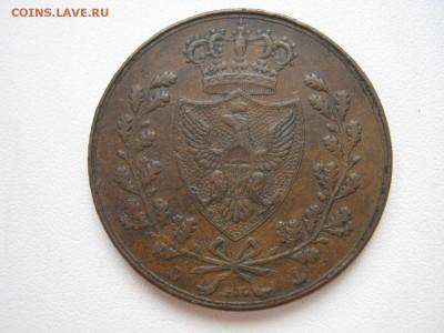 Сардинское Королевство - IMG_6626