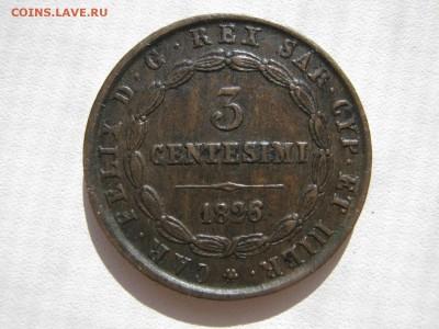 Сардинское Королевство - IMG_9872
