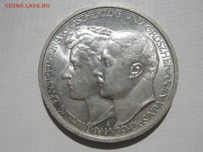 Коллекционные монеты форумчан , Кайзеррейх 1871-1918 (2,3,5) - IMG_5420